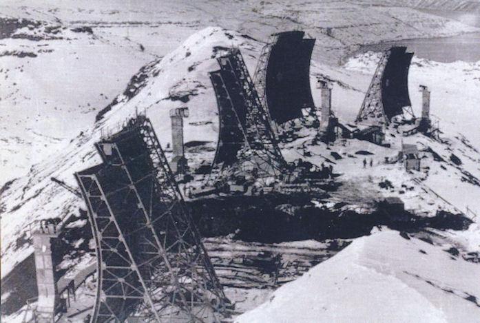 Forward Scatter site støðin stóð klár at taka í nýtslu í 1962. Hon steðgaði at virka í 1992 og burturbeind í 1995. (Mynd bókin)
